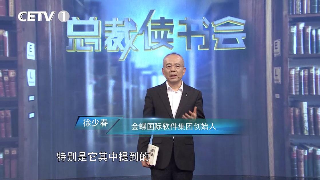 京津冀医保部分发展联结带量洽购 挤出代价_随州废金属回收价格